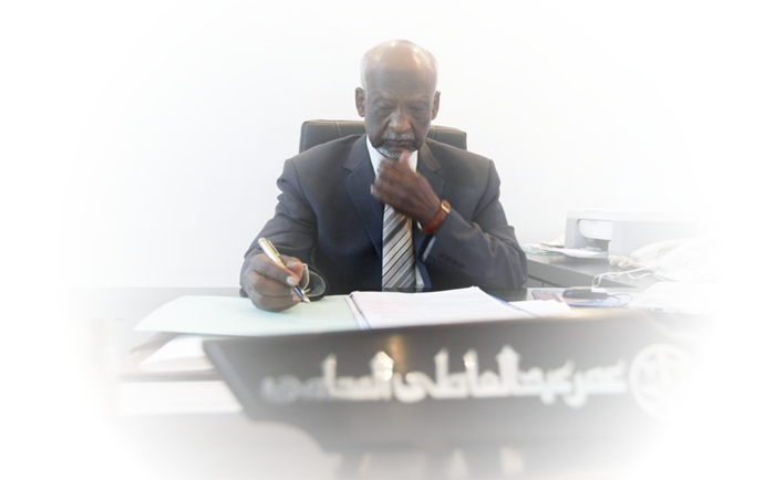 commercial banktge roles and objectives of commercial banks in sudan The history of the commercial bank of ethiopia (cbe) dates back to the establishment of the state bank of ethiopia in 1942  significant roles in the development .